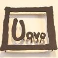 uovo_logo